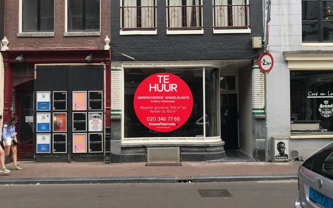 Utrechtsestraat 57, Amsterdam
